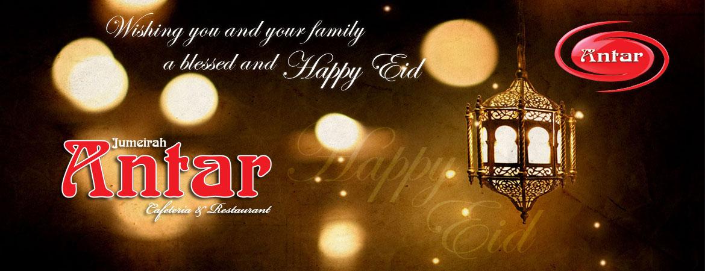 Eid-Web1a